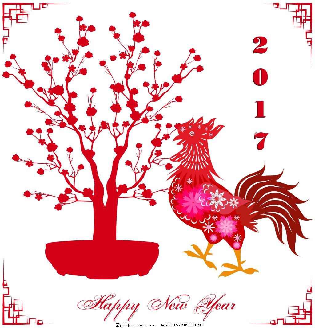 中国传统春节剪纸矢量素材 公鸡 盆栽 花边 2017 新春 红色 春节 剪纸