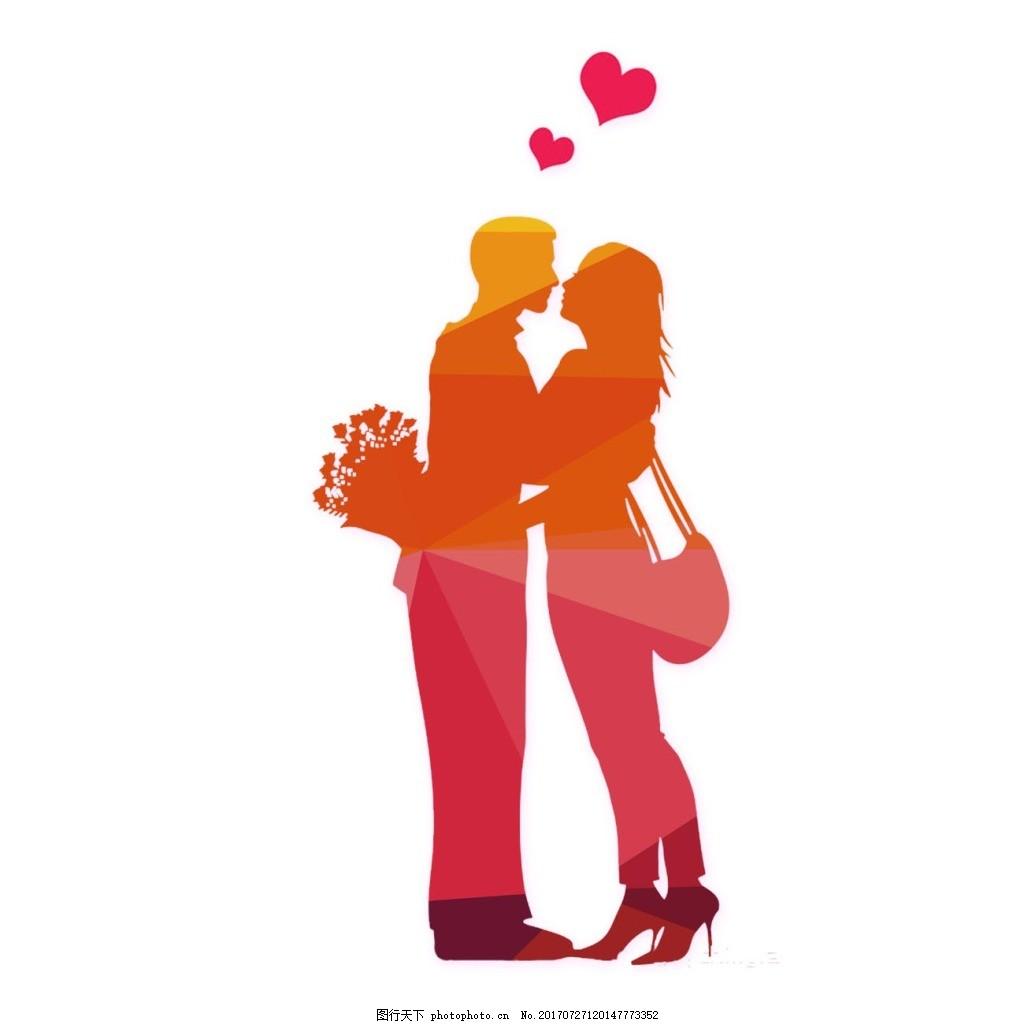 粉色几何扁平情侣剪影png免扣元素 情侣 心形 红心 亲吻 牛郎织女图片