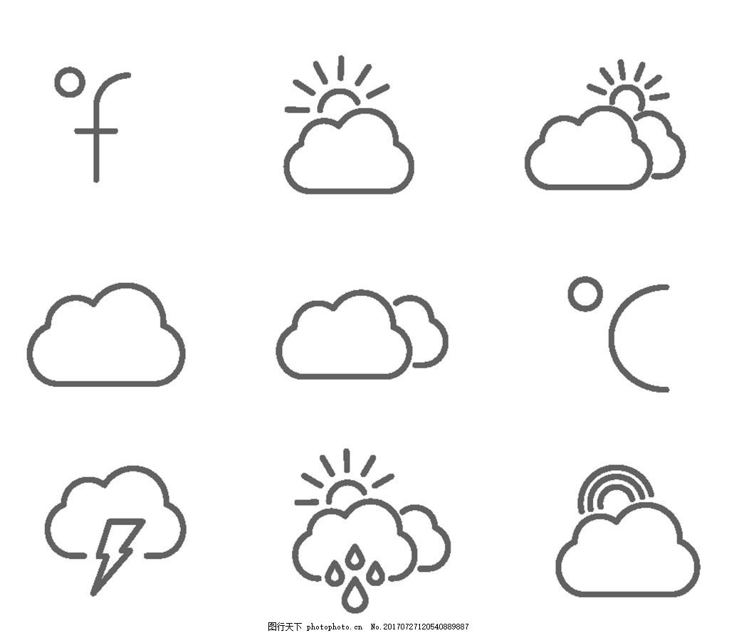 简约天气黑色图标 云朵 线稿 太阳 矢量 源文件 素材 图标 元素 图案
