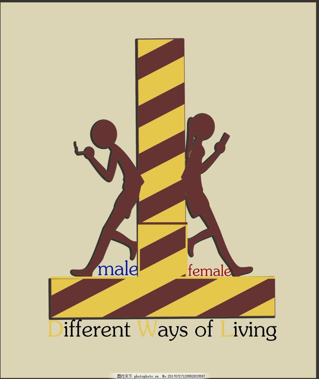 OB图标元素设计 男女 卡通 人物