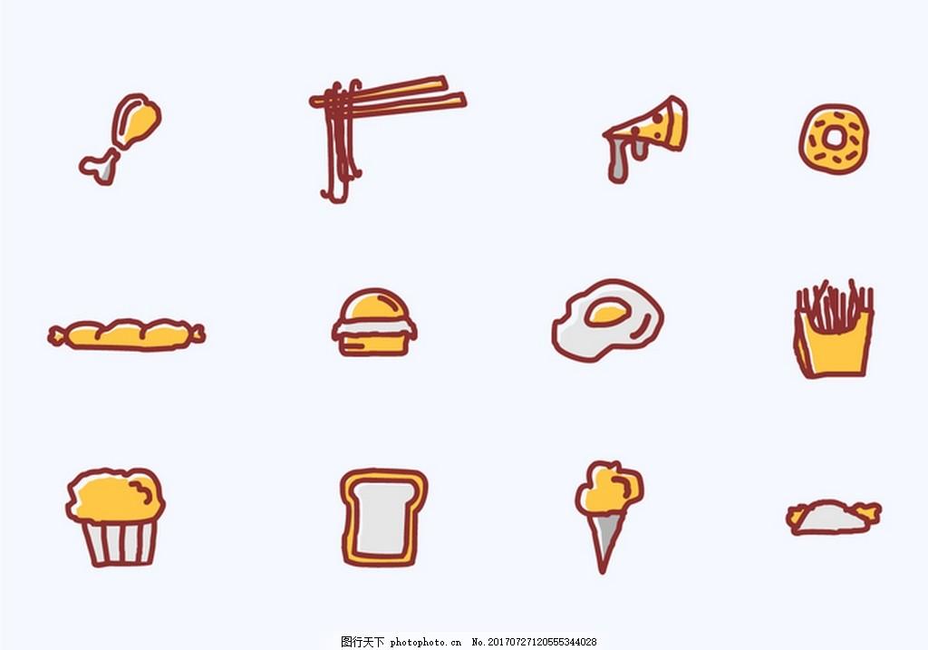 美食西餐图标矢量素材 鸡腿 肉 筷子 披萨 甜甜圈 汉堡 面包