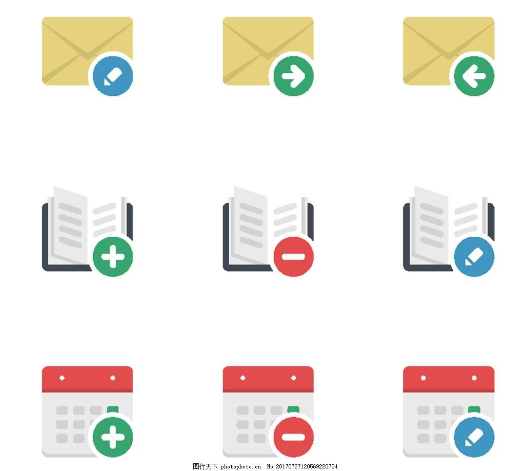 笔记办公主题图标 日历 红色 时间 矢量 素材 源文件 图标