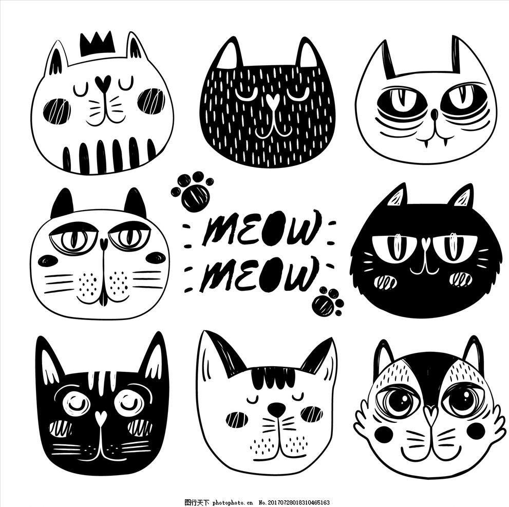 可爱卡通矢量猫 扁平动物 贴纸 卡通猫 卡通设计 卡通动物 贺卡