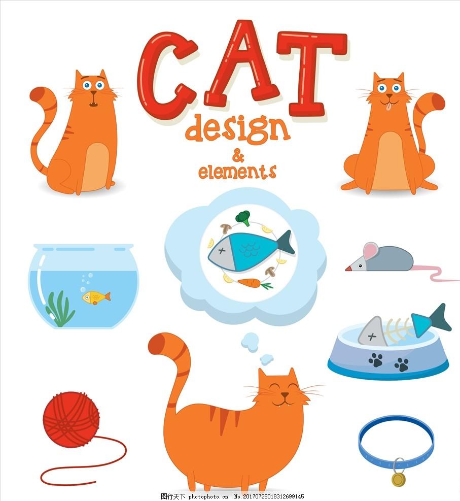 儿童画画 卡通动物漫画 矢量图 卡通漫画 q版动物 猫 喵喵 可爱猫