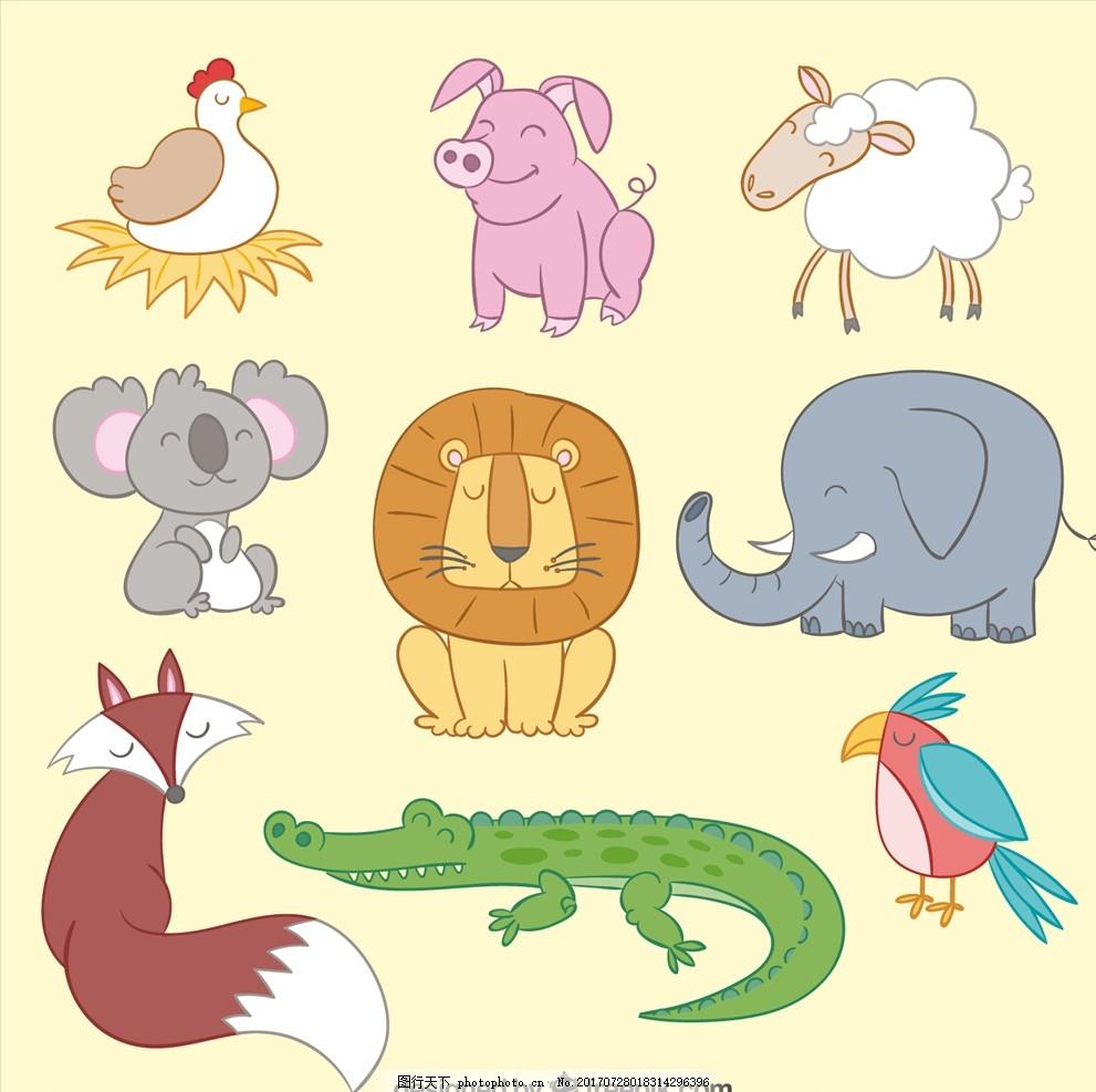 幼儿园 儿童 游乐场 儿童乐园 公园 小动物漫画 小动物图案 q版插图
