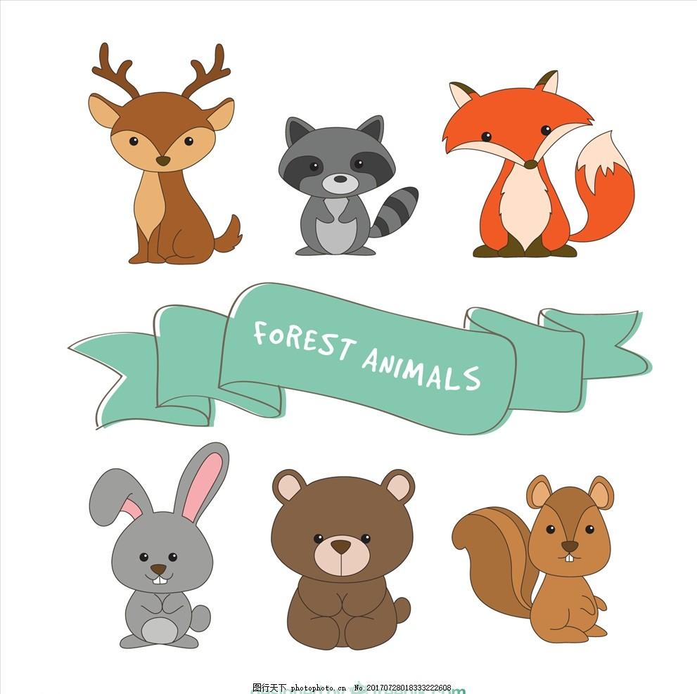 儿童 游乐场 儿童乐园 公园 小动物漫画 小动物图案 q版插图 q版动物