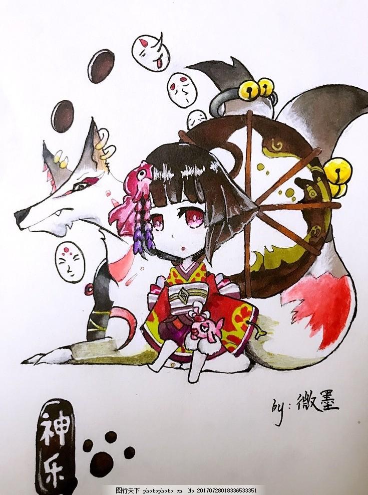 阴阳师神乐 漫画人物 手绘 马克笔 动漫动画