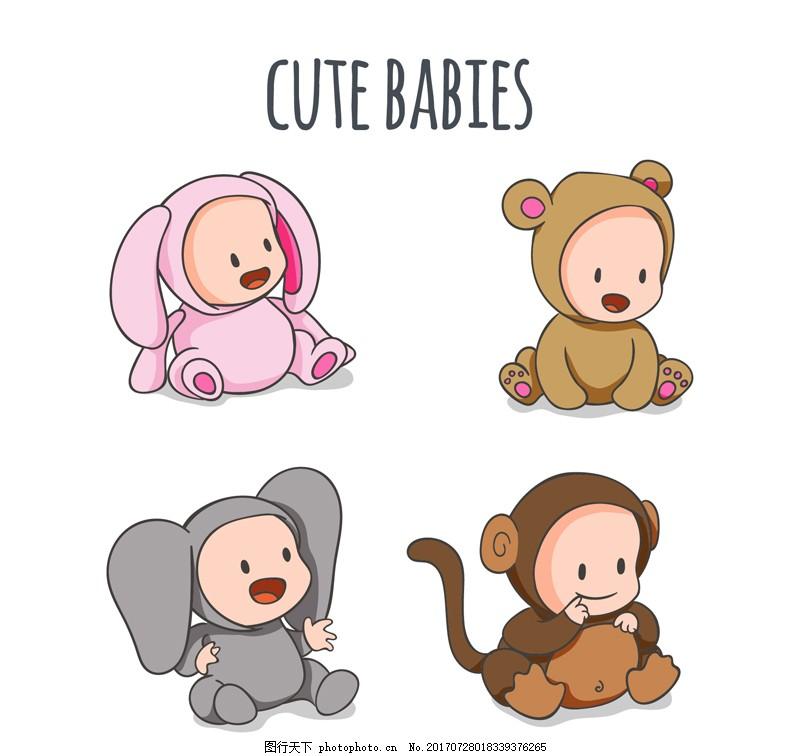 4款可爱动物装婴儿矢量 手绘 卡通 伪装 人物 兔子 猴子
