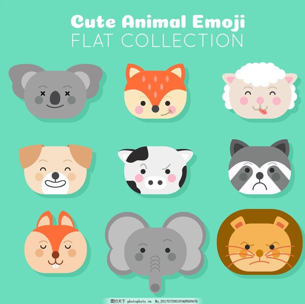 矢量狐狸 小狐狸 小动物 可爱 萌 卡通图案 幼儿园 儿童 游乐场
