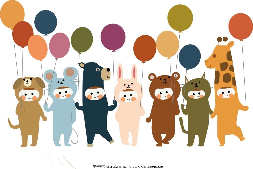 卡通教育图 童真 童年 学习 动物 气球 矢量 抽象 小熊 猫