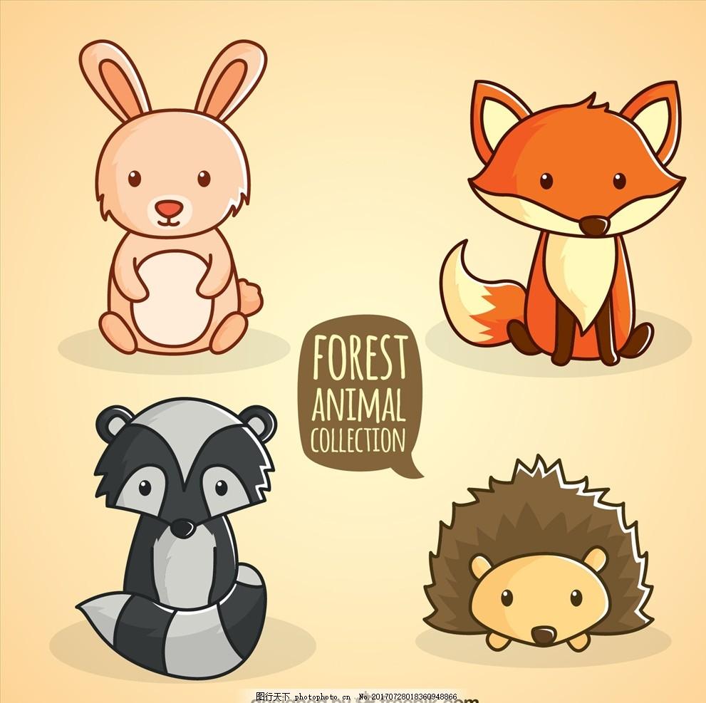 狐狸 小狐狸 小动物 可爱 萌 卡通图案 幼儿园 儿童 游乐场 儿童乐园