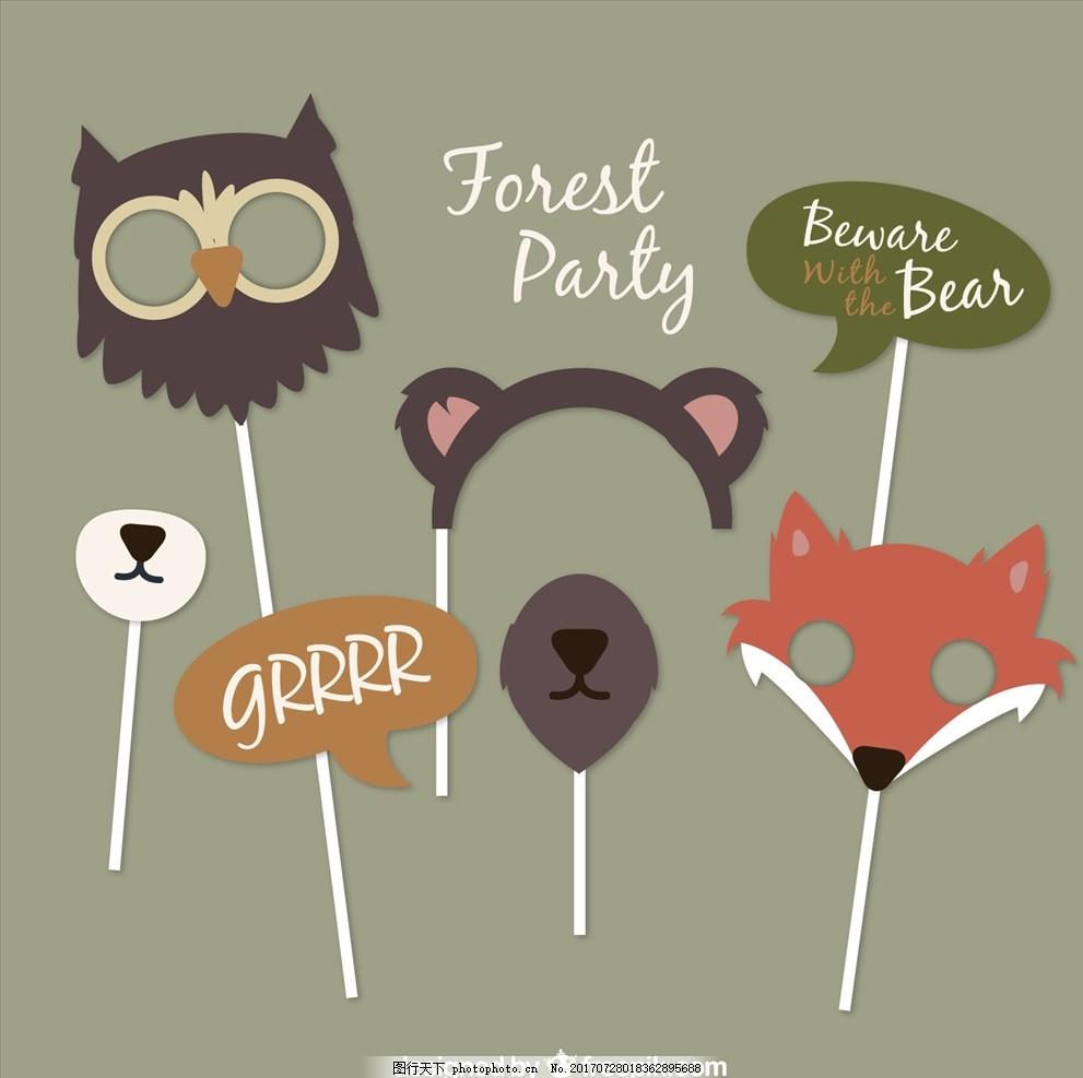 幼儿园 儿童 游乐场 儿童乐园 公园 小动物漫画 小动物图案 q版插图 q