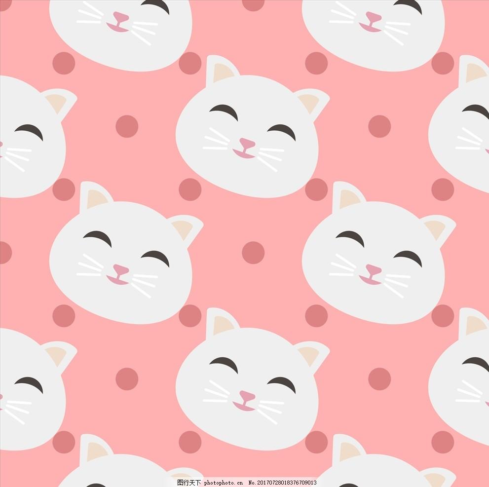 可爱卡通矢量猫 扁平动物 贴纸 卡通猫 卡通设计 卡通动物 动漫卡通 可爱 贺卡 动物插 画 插画 儿童绘本 儿童画画 卡通动物漫画 矢量图 卡通漫画 Q版动物 猫 喵喵 可爱猫 可爱的猫 猫儿 小猫 猫素材 矢量猫 家畜 大花猫 天猫 宠物 家猫 猫咪 花猫 卡通图 设计 动漫动画 猫图标 设计 动漫动画 动漫人物 AI
