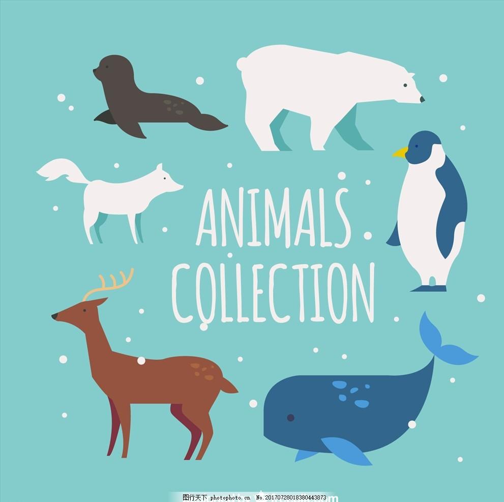 小动物图案 q版插图 q版动物 插画 简笔画 可爱狐狸 卡通 漫画 矢量