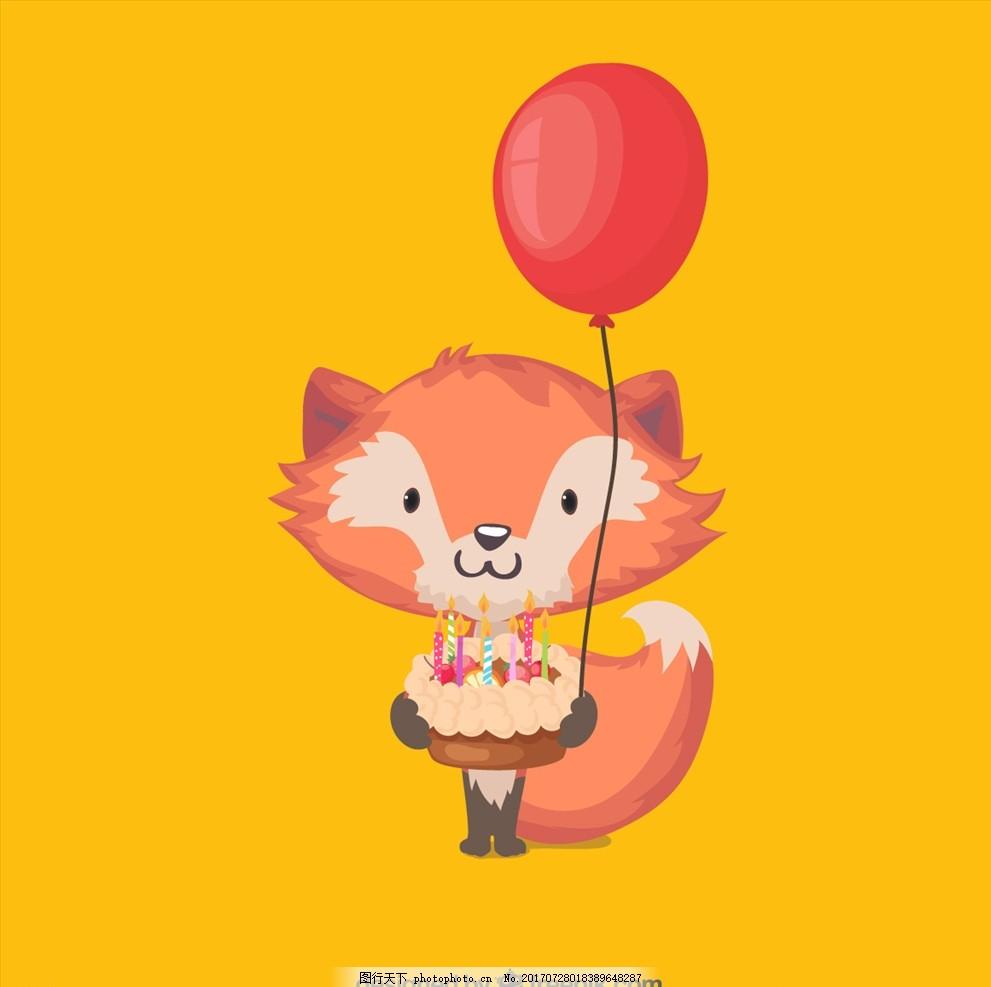 公仔 卡通形象 卡通动物 动物漫画 小狐狸漫画 狐狸精 狐 卖萌 宠物