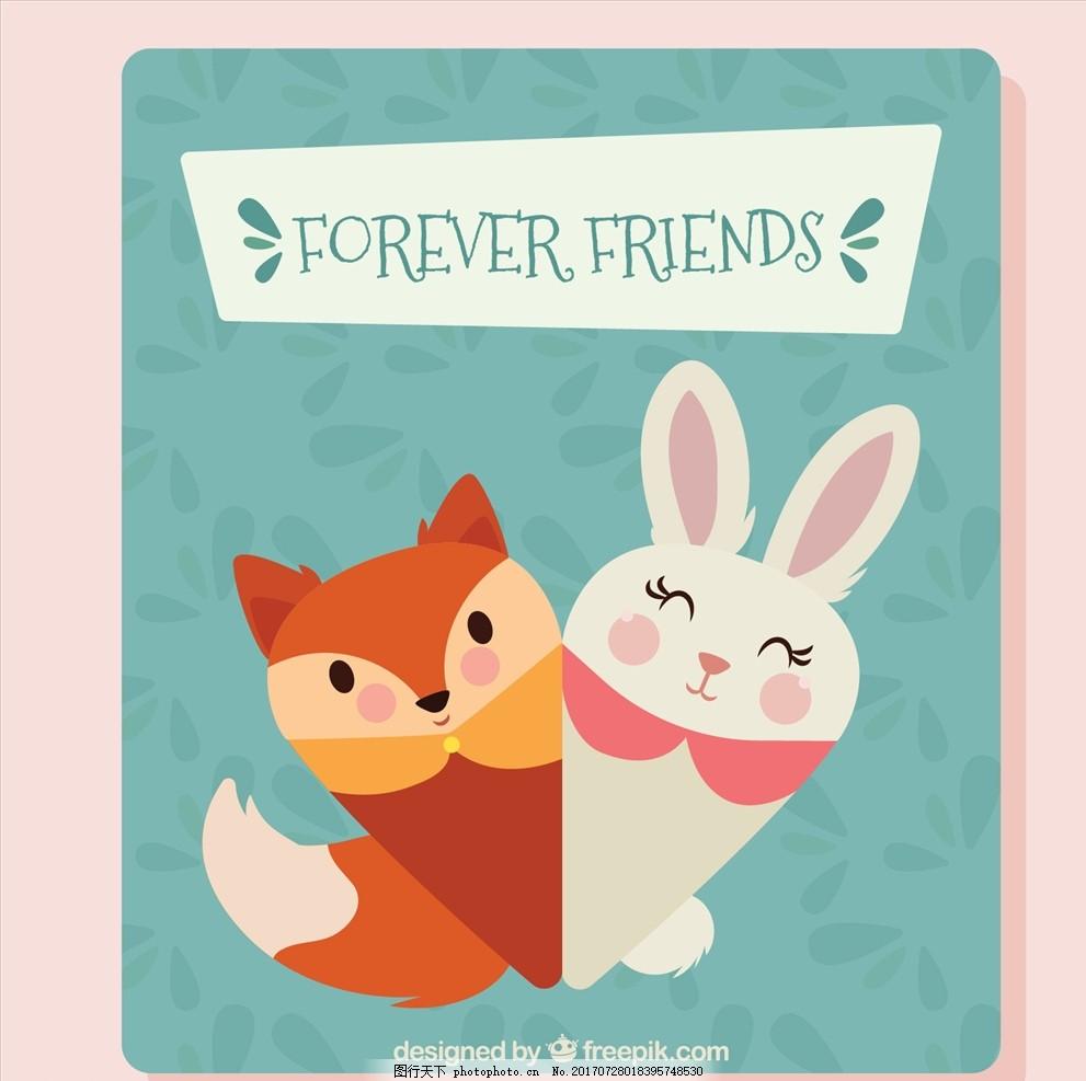 小动物 可爱 萌 卡通图案 幼儿园 儿童 游乐场 儿童乐园 公园 小动物