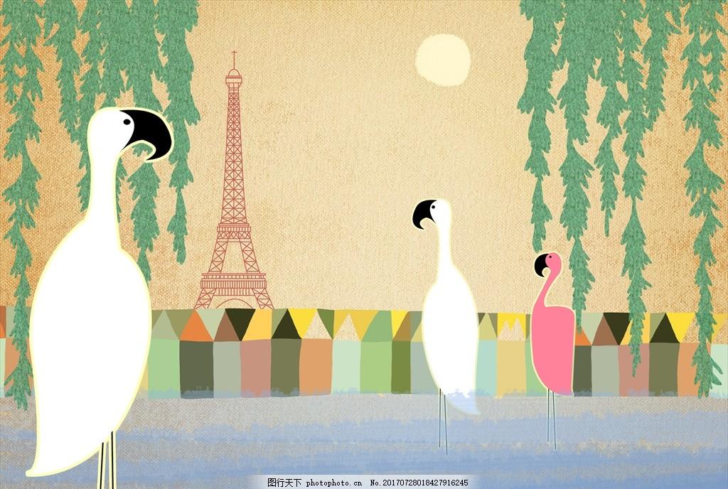 仙鹤和埃菲尔铁塔插画 风景画 简笔画 印象画 简笔插画 壁挂画