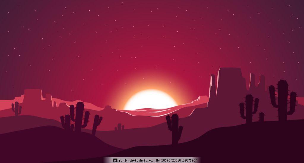 沙漠里的落日插画 风景 自然 唯美 仙人掌 夕阳