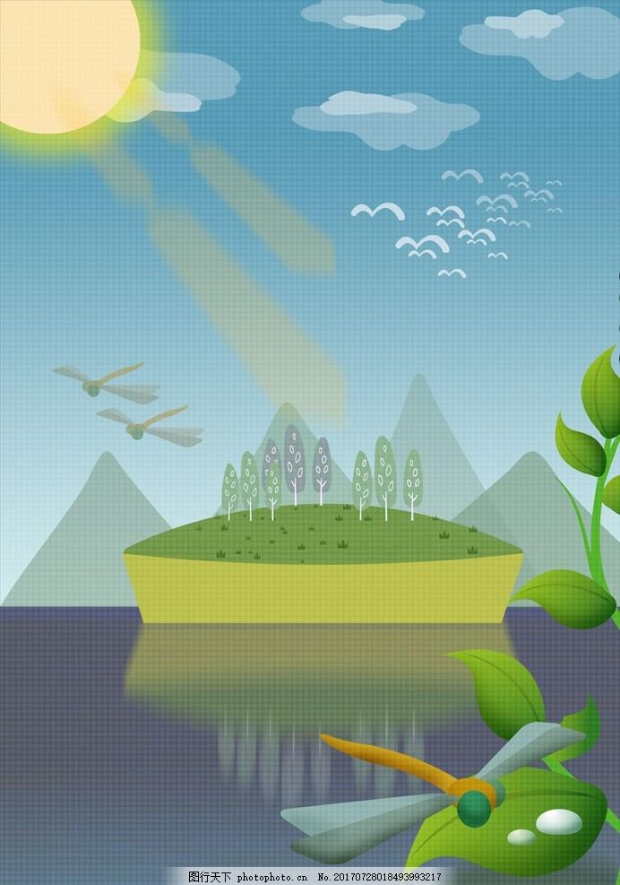 风景插画 风景画 简笔画 印象画 简笔插画 壁挂画 抽象装饰画