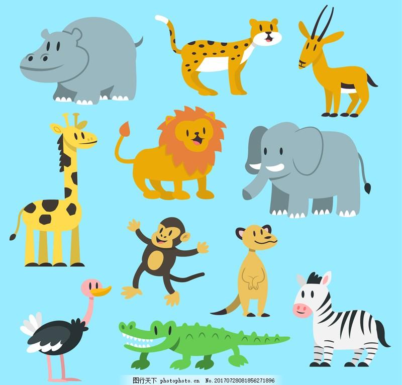 11款可爱野生动物矢量 卡通 河马 大象 猴子 鳄鱼