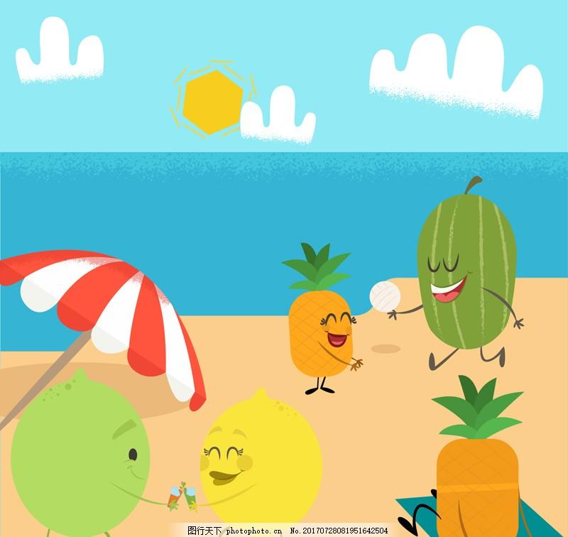 创意海边度假的水果们矢量 卡通 可爱 大海 太阳 西瓜 沙滩