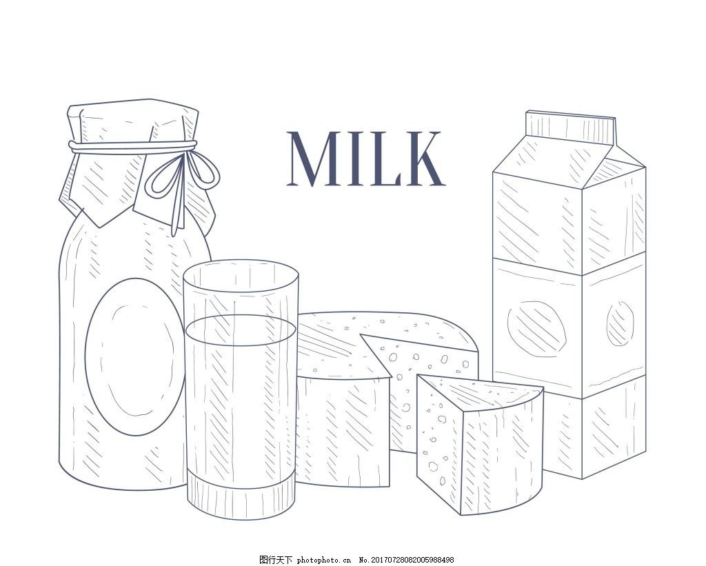 手绘牛奶和奶酪插画 黑白 线条 手绘 营养 早餐 牛奶 奶酪 插画