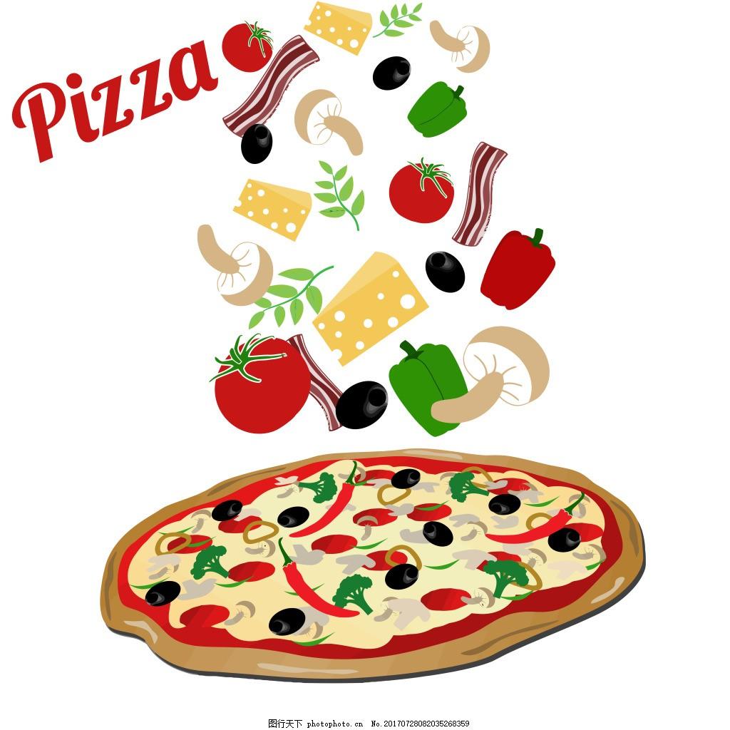 卡通手绘披萨插画