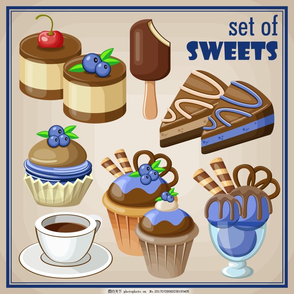 蓝莓巧克力蛋糕插画 甜品 水果 冰淇淋 咖啡 下午茶