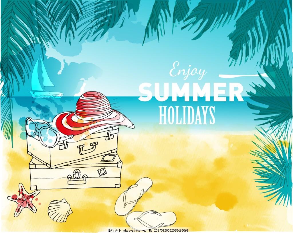 水彩绘夏天沙滩旅行插画 植物 水彩绘 手绘 夏天 旅行箱 拖鞋 帽子 旅