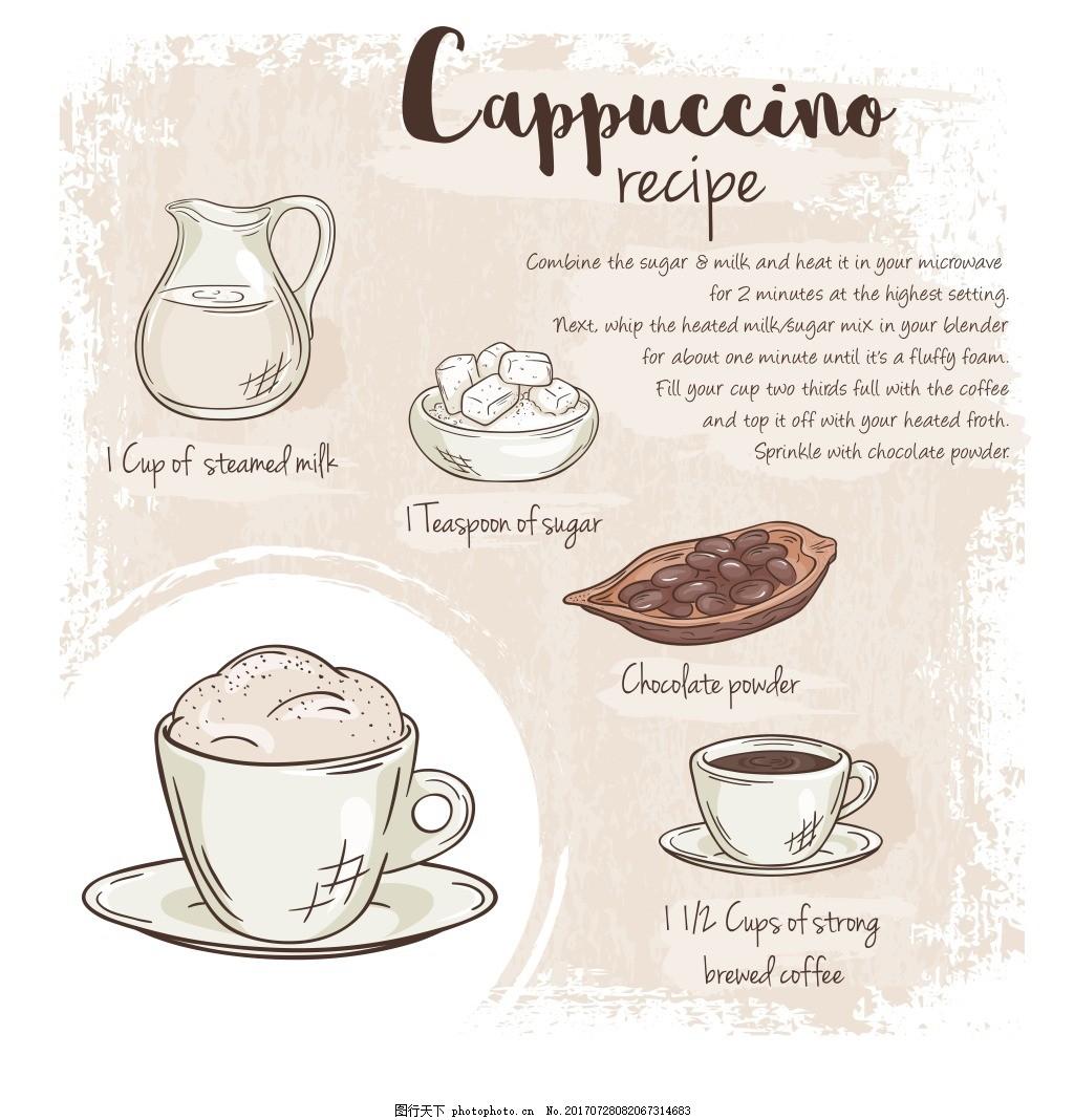 清新手绘咖啡插画 时尚 手绘 清新 咖啡杯 插画 杯子 水彩绘