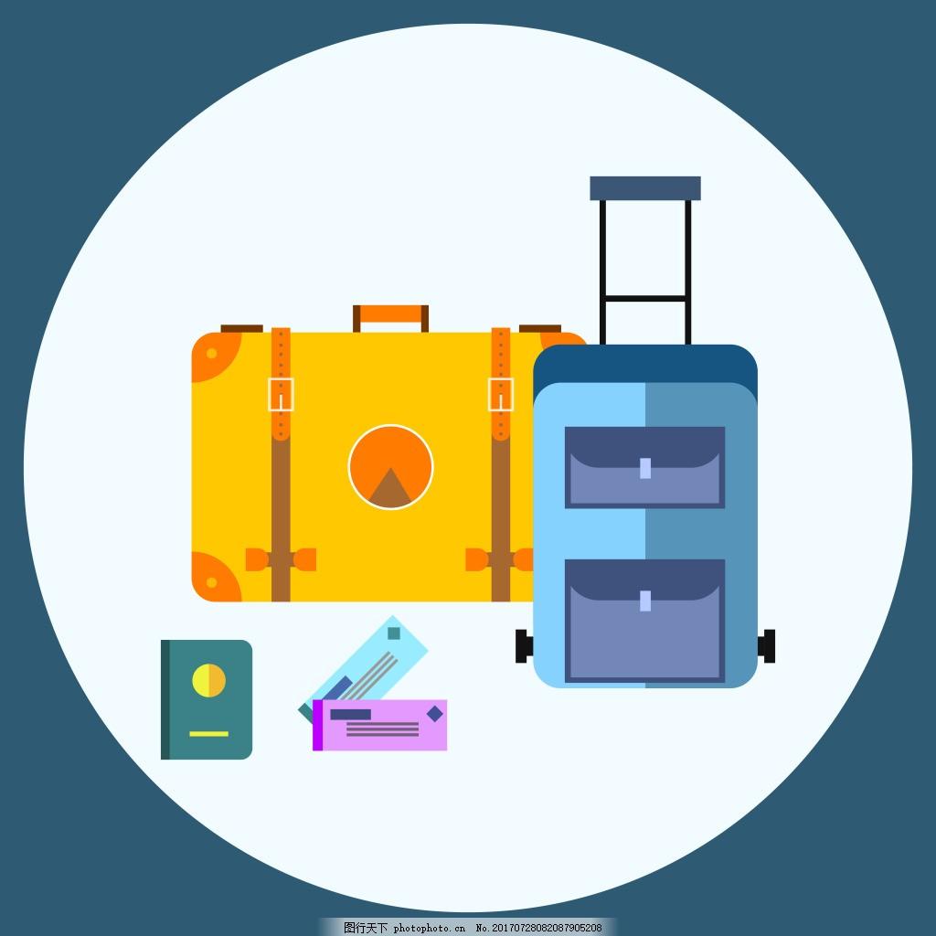 扁平创意旅行箱插画 旅游 机票