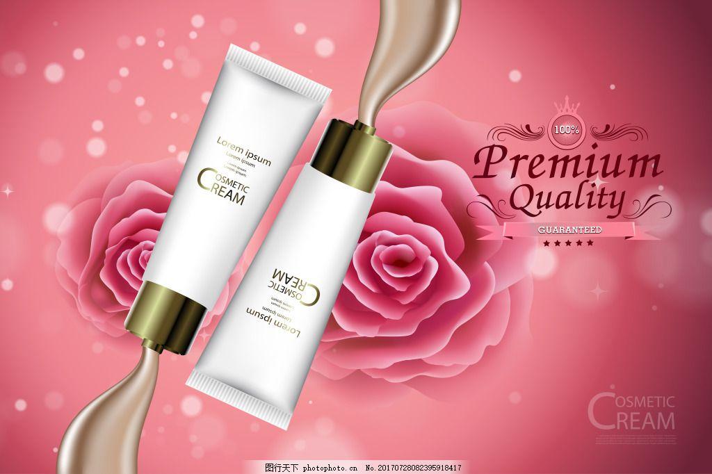 天然玫瑰植物护肤品插画