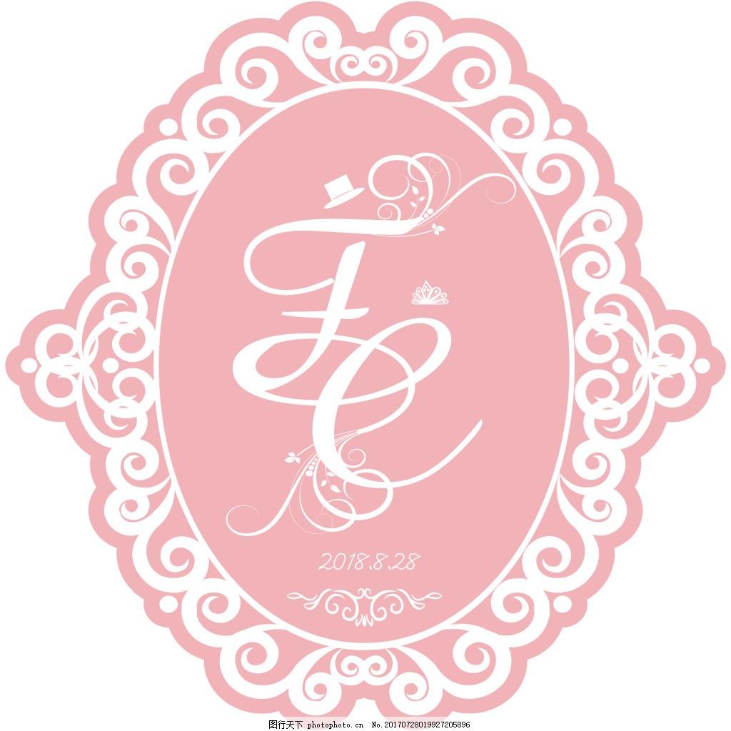 粉色欧式花纹婚礼水牌 粉色婚礼水牌 婚礼素材 婚礼元素
