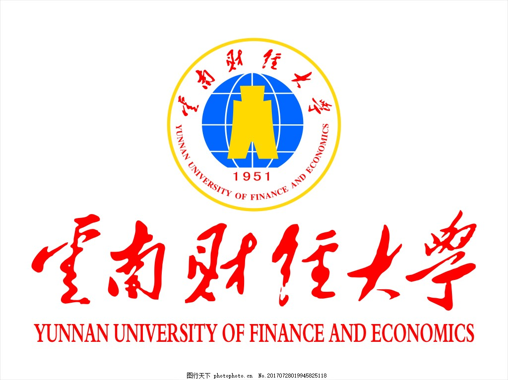 云南财经大学LOGO