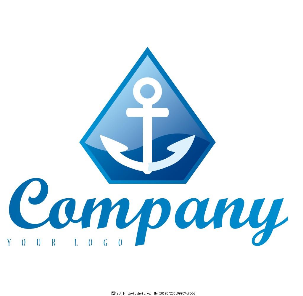 船锚航海logo设计 缤纷多彩元素 创意标志