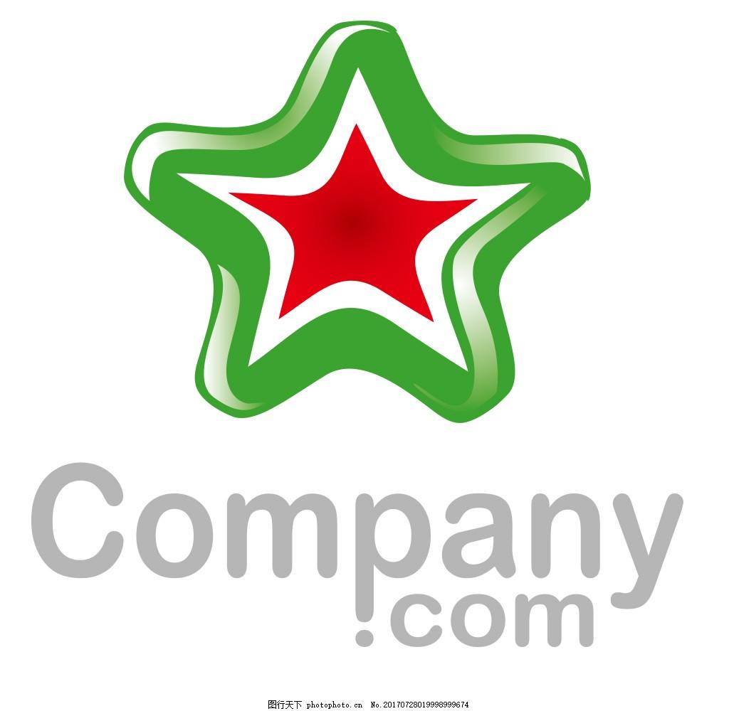五角形标志绿色渐变logo设计 缤纷 多彩