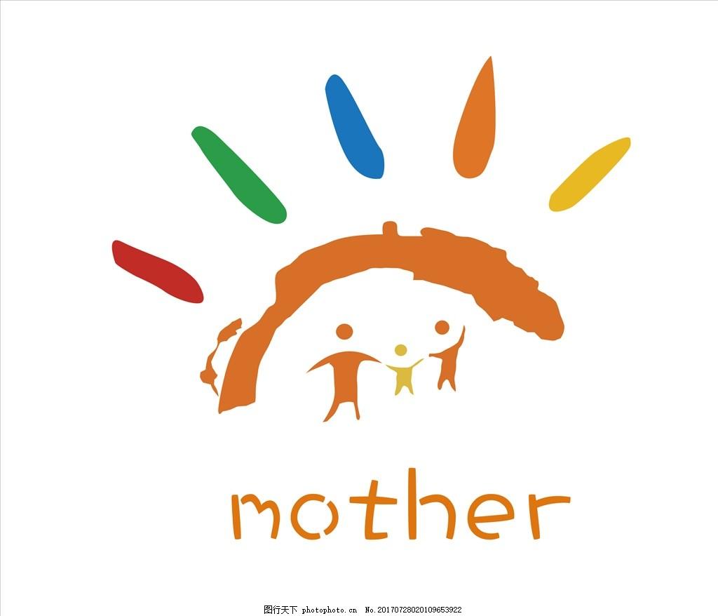 幼儿园标志 小人 卡通图 mother 图标 设计 标志图标 其他图标 300dpi