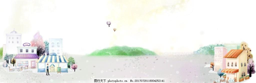 卡通电商banner背景 渐变背景 企业文化