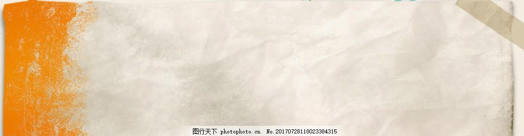 简约大气banner背景 企业文化 团队 背景素材