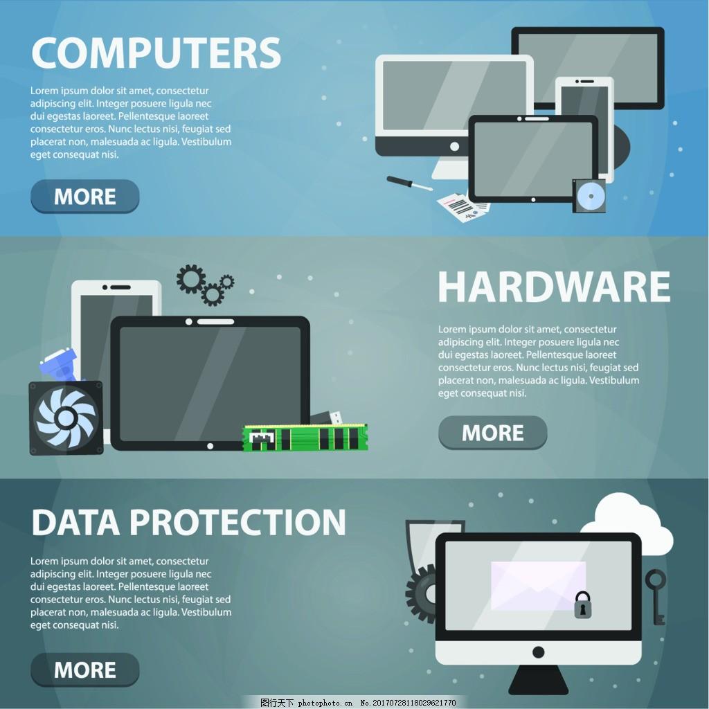 蓝绿色扁平化高新科技产品宣传