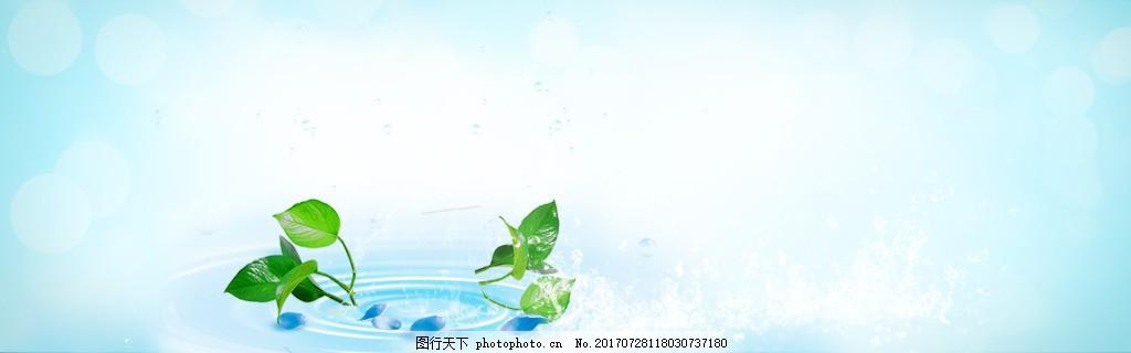 唯美简约banner背景 背景素材 渐变背景图 夏季清新 海报背景图