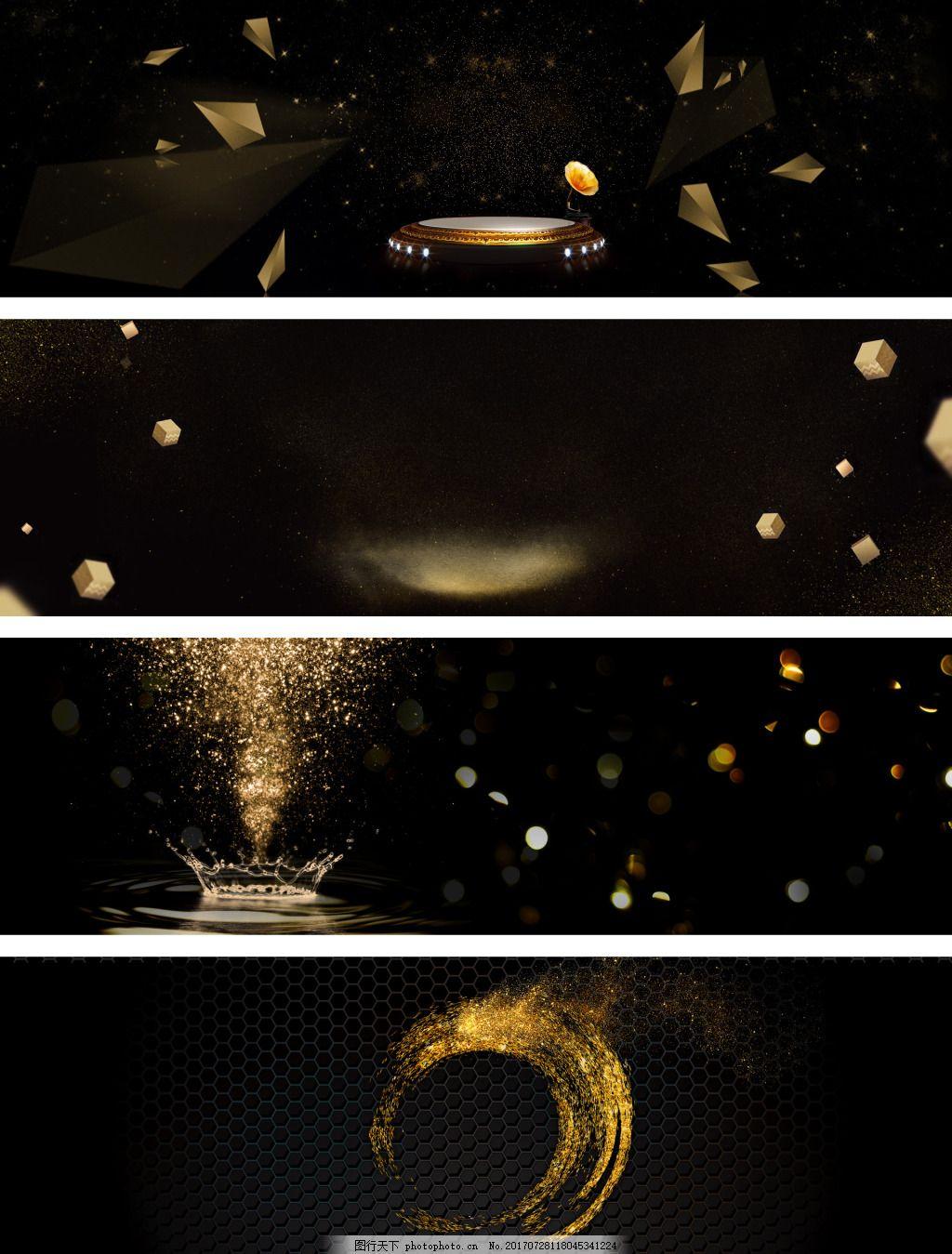 大气金色海报背景 光效 颗粒 炫光