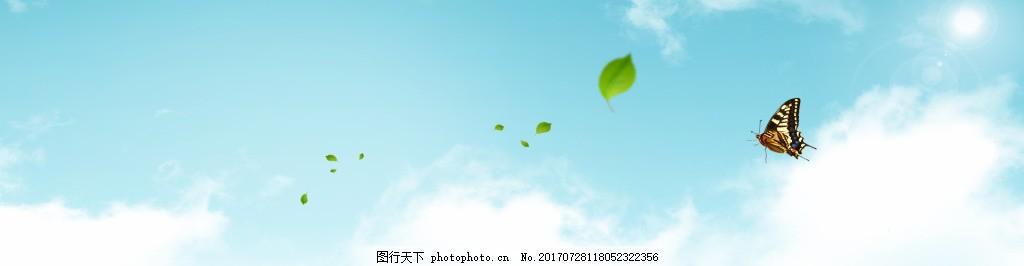 蓝天白云banner背景 背景素材 渐变背景图 夏季清新 海报背景图