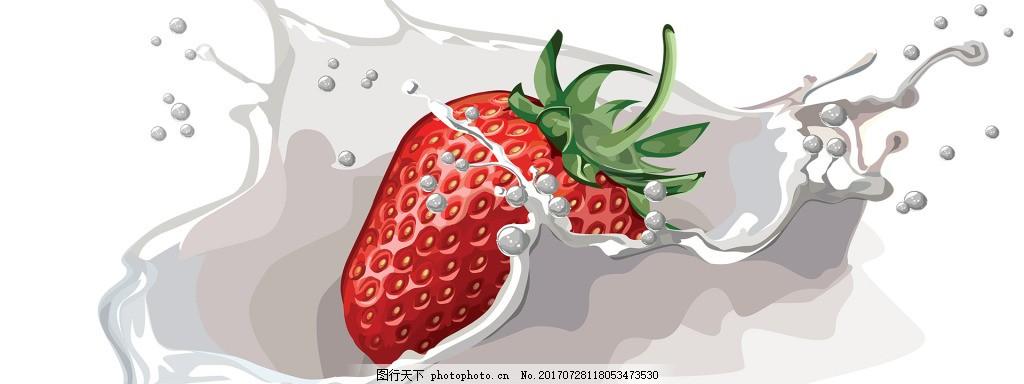草莓电商banner背景 企业文化 团队 背景素材