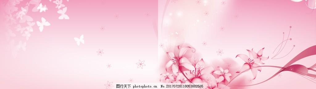 唯美粉色banner背景 背景图 唯美背景 淘宝海报 背景素材
