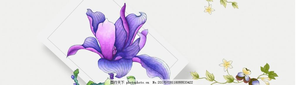 紫色花朵banner背景 背景图 唯美背景 淘宝海报 背景素材