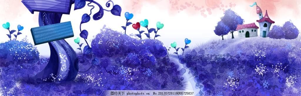 蓝色抽象风景banner背景