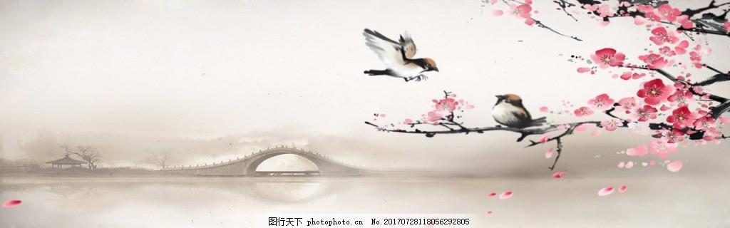 唯美梅花banner背景 背景素材 渐变背景图 夏季清新 海报背景图