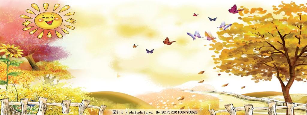 金黄色树枝banner背景 淘宝首页 唯美背景 温馨背景 渐变背景