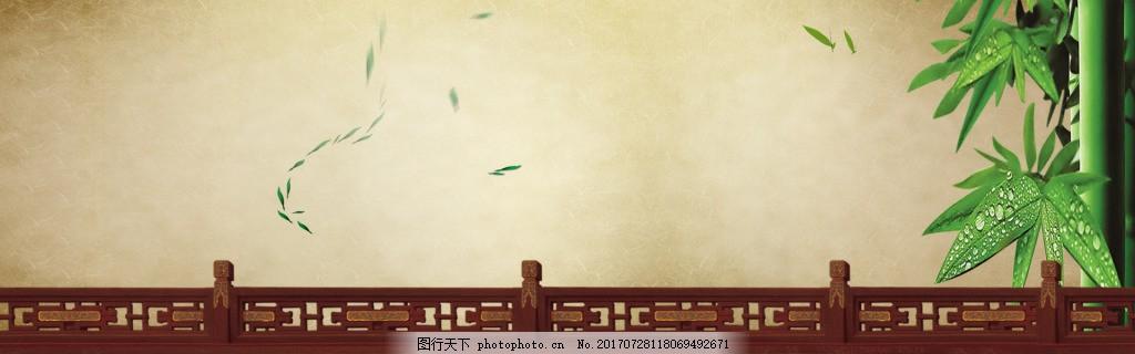 简约素色banner背景 背景素材 渐变背景图 夏季清新 海报背景图